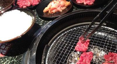 Photo of BBQ Joint スエヒロ館 調布店 at 国領町5-37-2, 調布市 182-0022, Japan