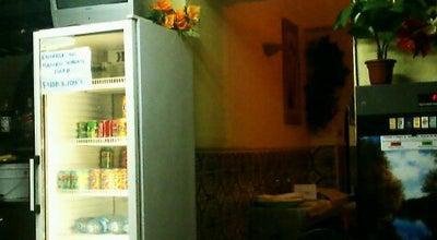 Photo of Brazilian Restaurant Restaurante da Silvana at Portugal