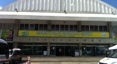 Photo of Basketball Court 종하체육관 at 남구 봉월로38번길 32, 울산광역시, South Korea