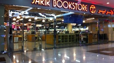 Photo of Bookstore Jarir Bookstore | مكتبة جرير at Prince Faisal Bin Fahad Rd, Dhahran, Saudi Arabia