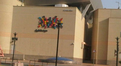 Photo of Playground Play - Discovery Mall at بجانب صالة التتزلج, Kuwait City, Kuwait