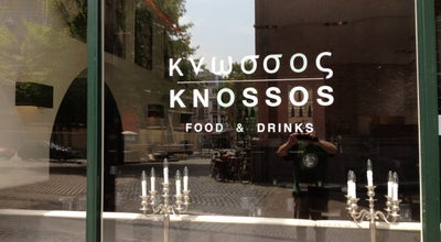 Photo of Mediterranean Restaurant Knossos at Kerkplein 1, The Hague 2513 AZ, Netherlands