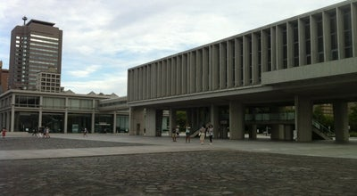 Photo of Museum 広島平和記念資料館 (Hiroshima Peace Memorial Museum) at 中区中島町1-2, Hiroshima 730-0811, Japan