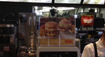 Photo of Fast Food Restaurant マクドナルド 岡崎インター店 at 大平町石丸60-1, 岡崎市 444-0007, Japan