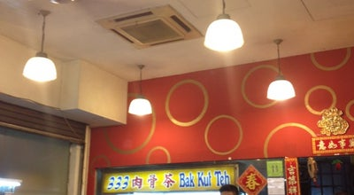 Photo of Soup Place 333 Bak Kut Teh 肉骨茶 at 325 Balestier Rd, Singapore 329754, Singapore