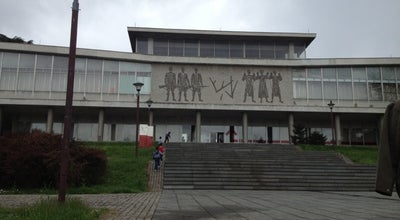 Photo of History Museum Muzej istorije Jugoslavije   Museum of Yugoslav History at Botićeva 6, Belgrade 11000, Serbia