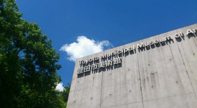 Photo of Art Museum 豊田市美術館 (Toyota Municipal Museum of Art) at 小坂本町8-5-1, 豊田市 471-0034, Japan