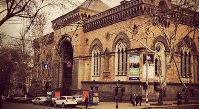 Photo of Concert Hall Одесская областная филармония / Odessa Regional Philharmonic at Ул. Бунина, 15, Одесса 65026, Ukraine
