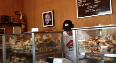Photo of Bagel Shop Bagel Factory at 11256 Olive Blvd, Saint Louis, MO 63141, United States