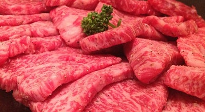 Photo of BBQ Joint 焼肉問屋 牛蔵 at 貫井3-10-2, 練馬区 176-0021, Japan