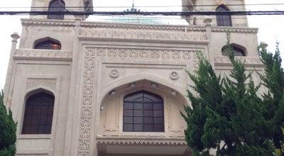 Photo of Mosque 神戸ムスリムモスク Kobe Mosque at 中央区中山手通2-25-14, Kobe 650-0004, Japan