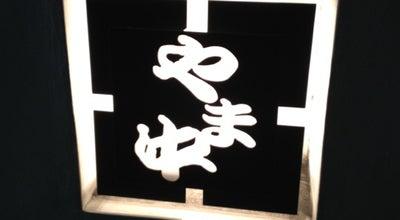 Photo of Food 博多もつ鍋 やま中 赤坂店 at 中央区赤坂1-9-1, 福岡市 810-0042, Japan