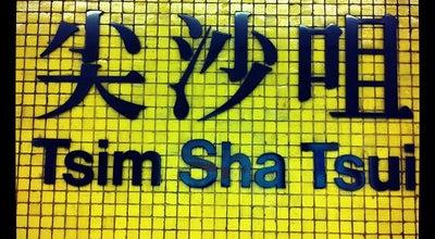 Photo of Subway MTR Tsim Sha Tsui Station at Nathan Rd, Tsim Sha Tsui, Hong Kong