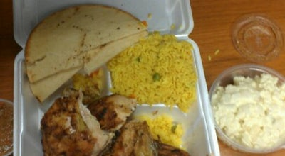 Photo of Middle Eastern Restaurant Chicken Planet at 177 W Van Buren St, Chicago, IL 60607, United States