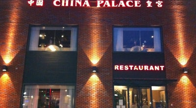 Photo of Asian Restaurant China Palace Zwolle at Van Der Capellenstraat 252, Zwolle 8014 VZ, Netherlands