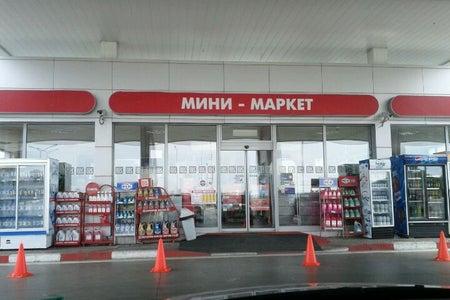 Lukoil B017