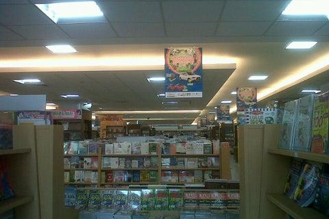 Foto Gramedia Book Store Mataram