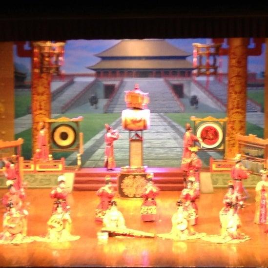 Shaanxi Sunshine Grand Theater