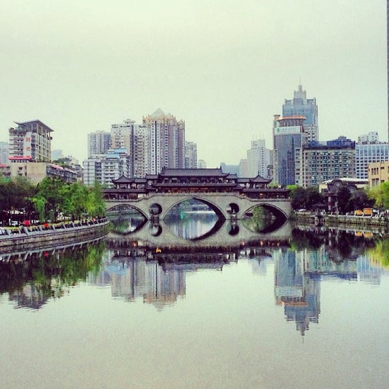 Shangri-La Hotel Chengdu 成都香格里拉大酒店
