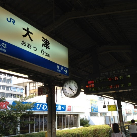 Photo taken at 大津駅 (Ōtsu Sta.) by Kuma on 8/7/2012