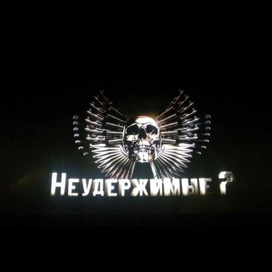 8/5/2012 tarihinde Миша М.ziyaretçi tarafından Кинотеатр «Россия»'de çekilen fotoğraf