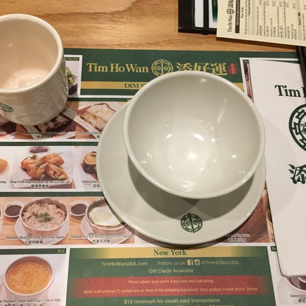 Photo taken at Tim Ho Wan by Eugene N. on 12/23/2016