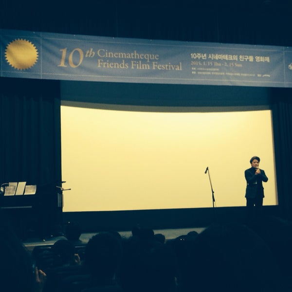 Photo taken at 서울아트시네마 (Cinematheque Seoul Art Cinema) by Yujin L. on 1/15/2015