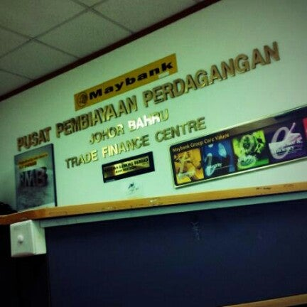 Photo taken at Maybank by Firdaus A. on 2/14/2013