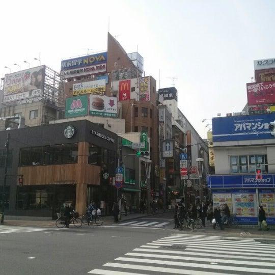 Photo taken at Starbucks by Junbum K. on 2/1/2013