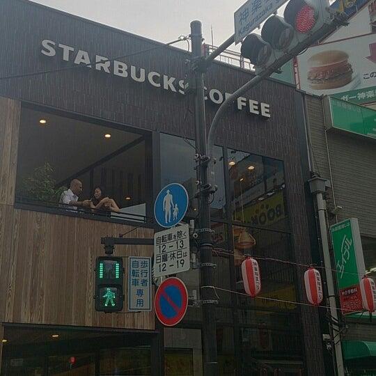 Photo taken at Starbucks by Junbum K. on 7/20/2013
