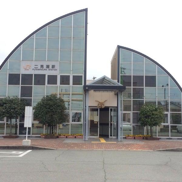 Photo taken at 二見浦駅 (Futaminoura Sta.) by いなかみ on 3/29/2014