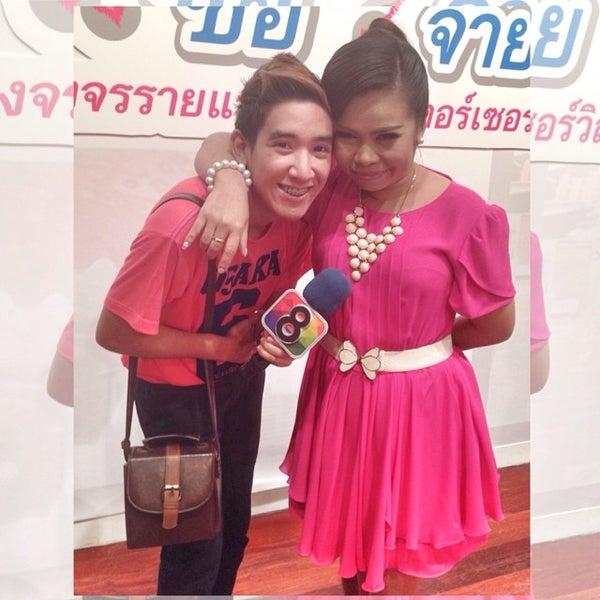 Photo taken at เมืองไทยประกันชีวิต (Muang Thai Life Assurance) by panyaphon j. on 6/27/2014