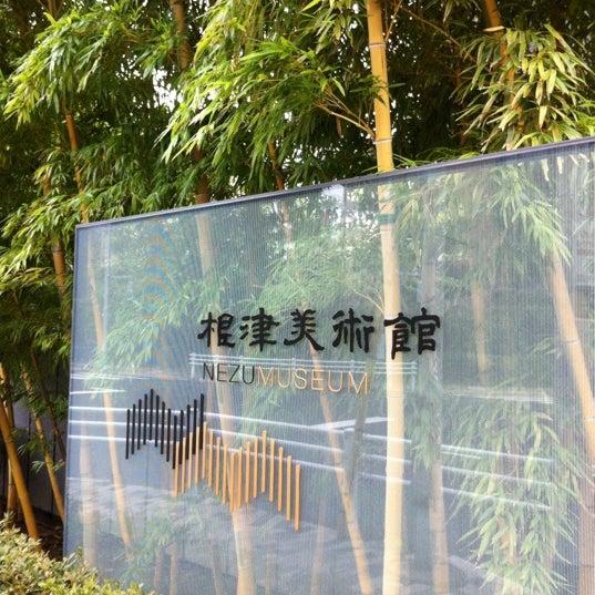 Photo taken at 根津美術館 (Nezu Museum) by Aya O. on 10/7/2012