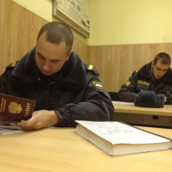 Photo taken at ОМВД по Пресненскому району by Misha K. on 12/21/2012