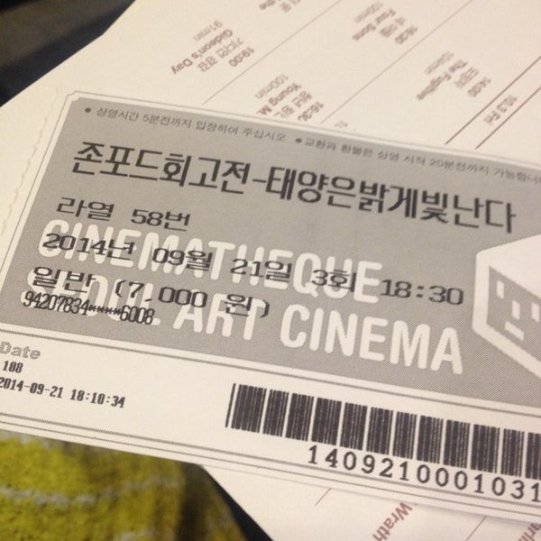 Photo taken at 서울아트시네마 (Cinematheque Seoul Art Cinema) by Michelle K. on 9/21/2014