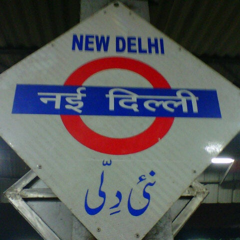 Photo taken at New Delhi Railway Station (NDLS) by Meghs M. on 11/29/2012