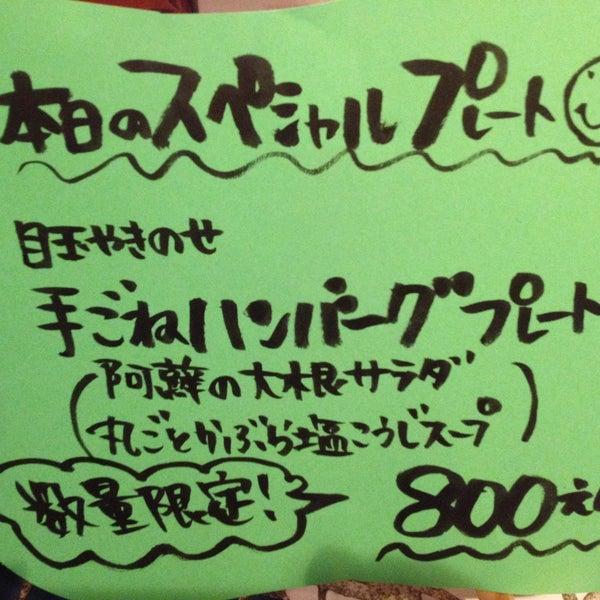 Photo taken at tamutamucafe by tamutamucafe on 1/19/2013