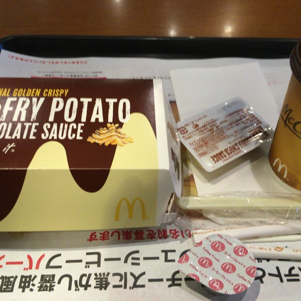 Photo taken at McDonald's by ことり on 1/30/2016