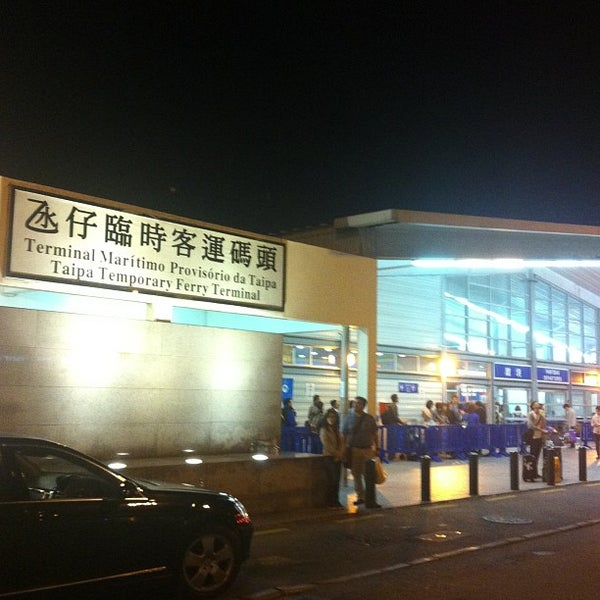 Photo taken at Taipa Ferry Terminal | Terminal Marítimo de Passageiros da Taipa | 氹仔客運碼頭 by Yiwei M. on 3/1/2013