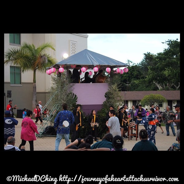 Photo taken at Windward Community College by Michael C. on 9/14/2014