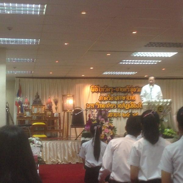 Photo taken at Chiang Mai Rajabhat University by Beau N. on 9/1/2016