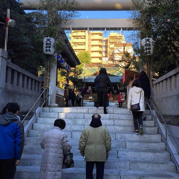 Photo taken at 大塚天祖神社 by RichardHowl on 12/31/2015