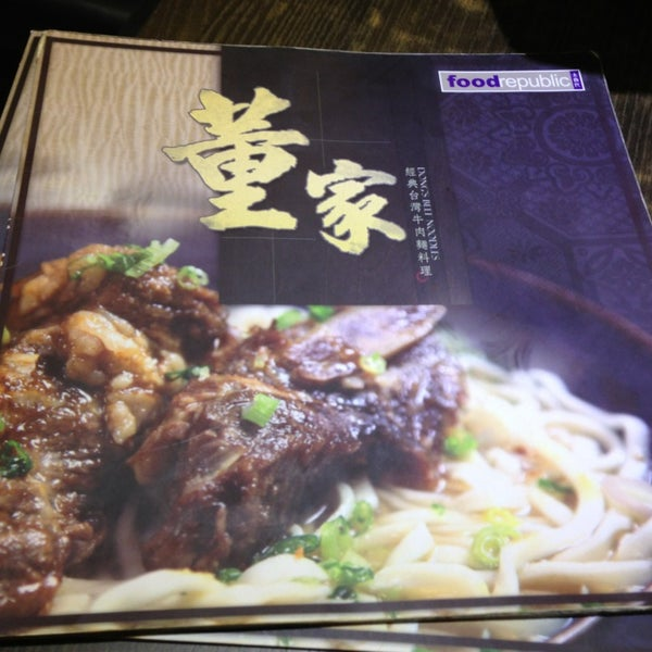 Photo taken at 董家台灣牛肉麵 Dong's Beef Noodles by JP d. on 2/12/2013
