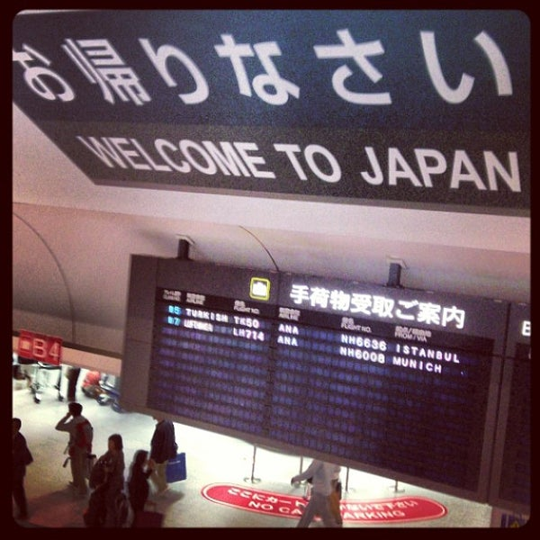 Photo taken at Narita International Airport (NRT) by Bjoern E. on 6/23/2013