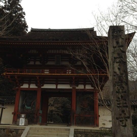 Photo taken at 室生寺 by Yuma M. on 2/17/2012