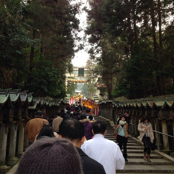 Photo taken at 宝山寺 Hozan-ji (生駒聖天) by Takeo U. on 1/1/2014