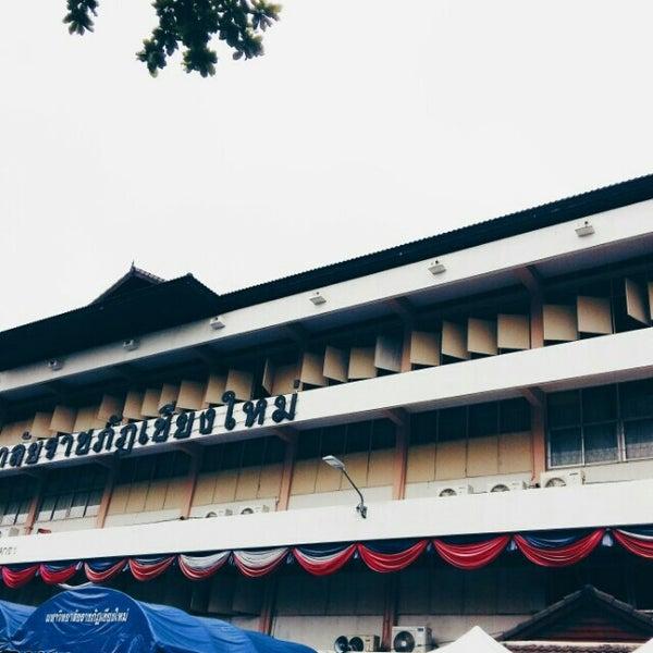 Photo taken at Chiang Mai Rajabhat University by koyknn. U. on 6/20/2016