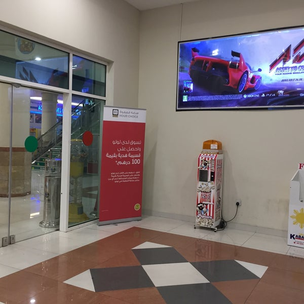 Photo taken at Lulu Hypermarket by Mhd S. on 8/23/2016