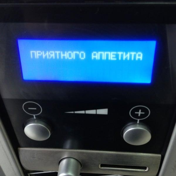 Снимок сделан в ПихтинАвто пользователем Николай В. 3/13/2013