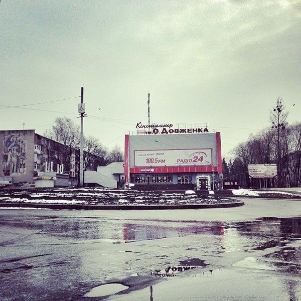 Photo taken at Кінотеатр ім. О. Довженка by Maksym K. on 3/15/2013